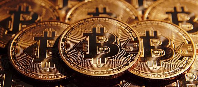 Saiba mais: o que é bitcoin e como funciona?