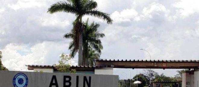 Abin tem 300 vagas e salário de 16 mil