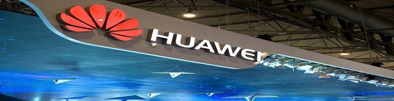 Huawei tiene sedes en México, Colombia, India, Rusia, Irlanda, Suecia, Ecuador y Estados Unidos