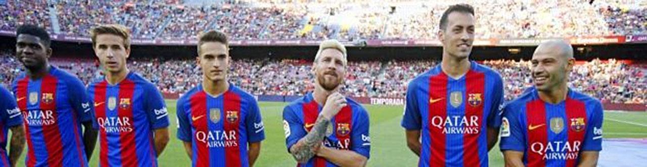 F.C. Barcelona: información sobre el mejor equipo del mundo, aquí, en un solo lugar