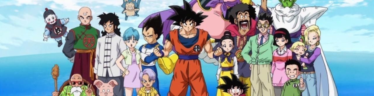 Dragon Ball, creado por Akira Toriyama, es una de las series del momento