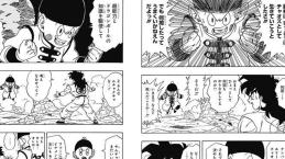 Dragon Ball Gaiden: capítulo final del manga de Yamcha