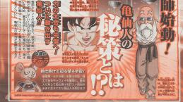 Dragon Ball Super: título y sinopsis oficial del episodio 105