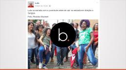 Lula dança funk com direito a 'sarrada' com alunos baianos; assista