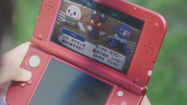 'Pokemon Ultra Sun and Ultra Moon': New Ultra Beasts.