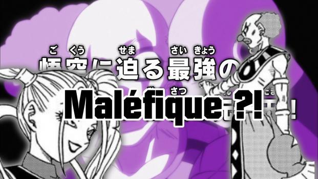 Dragon Ball Super: Vermoud, le Hakaishin de l'U11 déséquilibre-t-il son univers?