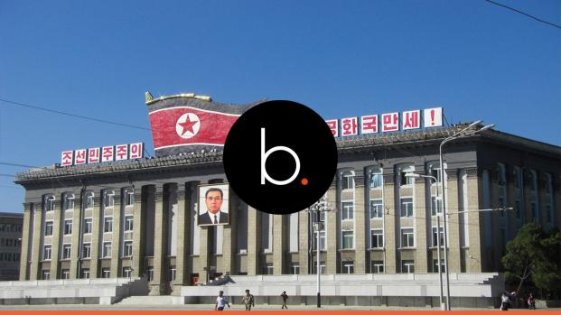 America is indirectly supporting North Korea