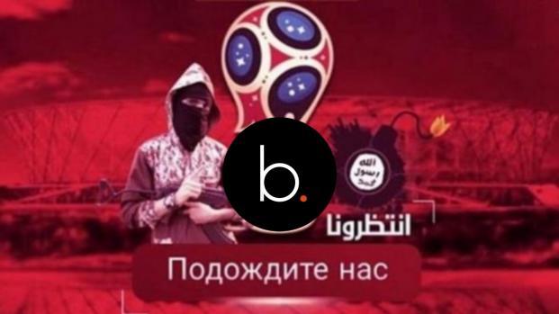 Choc : Daesh diffuse un montage de Messi en sang et menace le Mondial 2018