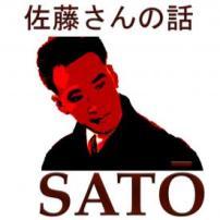 Frank Sato