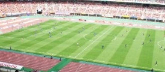 Milan-Manchester City: le formazioni