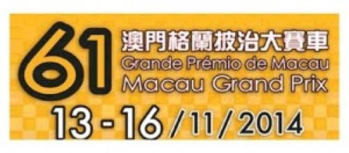 Grande Prémio de Macau de 2014