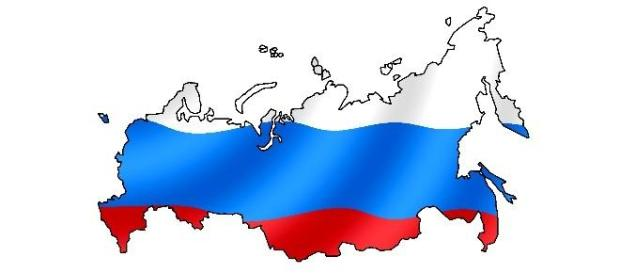 Bandeira da Rússia com mapa (imagem Wikipedia)