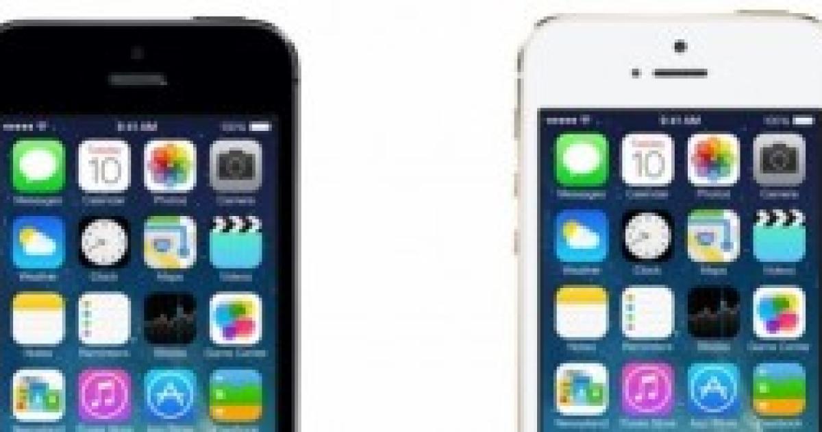 iphone 1 prezzo più basso