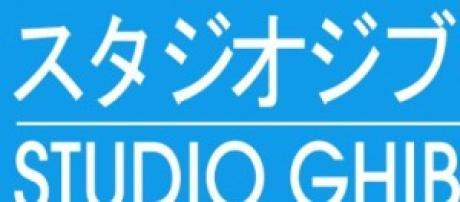 Logo del famoso Studio Ghibli.