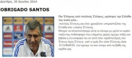 Gregos gratos a Santos. kapistrinews.blogspot.pt/