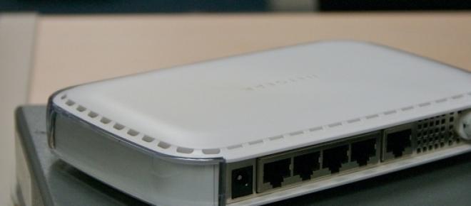 Un router puede convertise en un problema