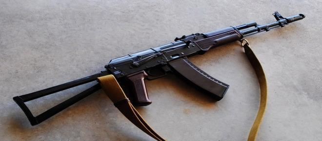 Arma utilizata de teroristi: AKS-74