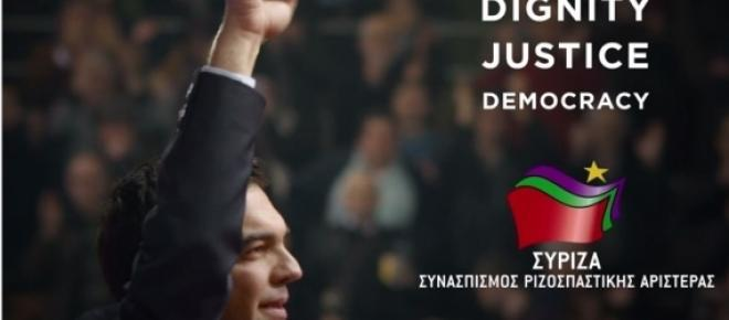 Imagen de campaña de Syriza