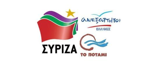 Syriza e os seus prováveis parceiros
