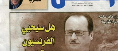 """La """"Une"""" de l'hebdomadaire marocain El Watan Al An"""