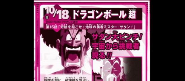 Imagen de la revista japonesa V-Jump
