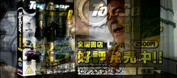"""Chinesisches """"Top Gear"""" ein voller Erfolg?"""