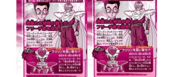 Imagen de la revista japonesa Shonen Jump