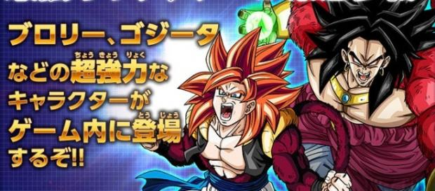 Imagen del nuevo contenido de Dragon Ball Heroes
