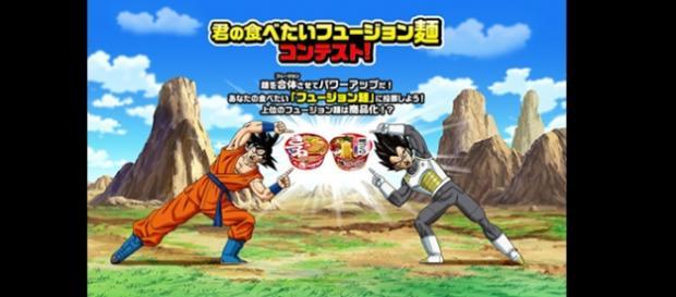Imagen del comercial japones en cuestion