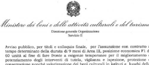 Concorso Ministero Beni Culturali 2016: info utili