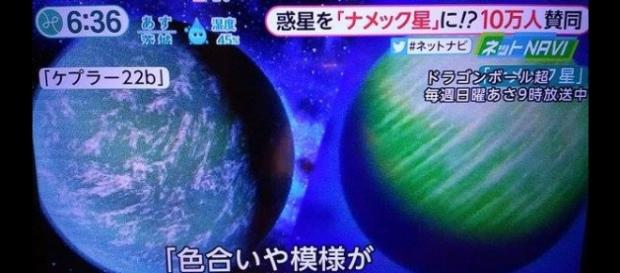 Anuncio en la TV japonesa sobre la peticion