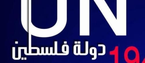 Lo Stato di Palestina, ormai membro Onu