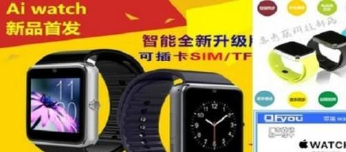 Las copias chinas se venden por Internet