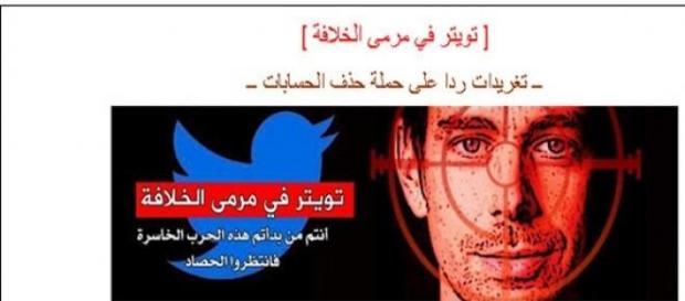 Fondatorul Twitter - tinta teroristilor