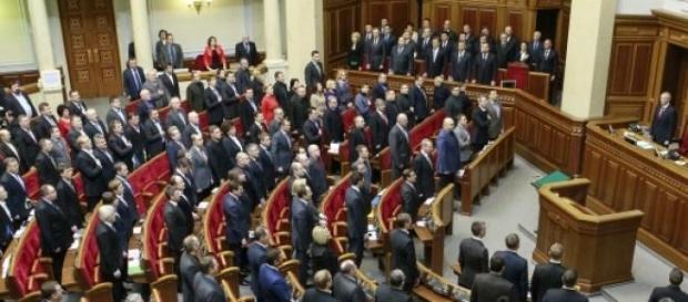 Rada Suprema,Parlamentul Ucrainei