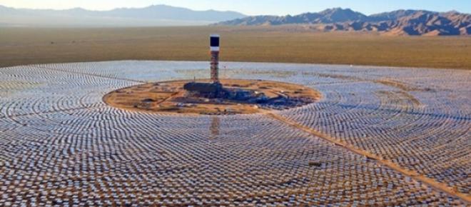 Utilização de campos de plantas CSP para geração de eletricidade confiável e com um preço razoável