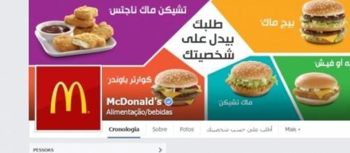 Página da McDonald's Egipto tem milhares de fãs.