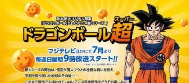 Anuncio oficial de Toei Animation