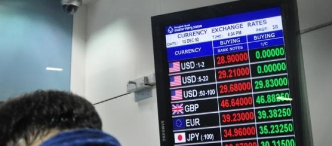 Kantory internetowe to zjawisko nowe na polskim rynku. Internetowa wymiana waluty zyskuje na popularności, ale wciąż pozostaje aktualna kwestia bezpieczeństwa wymiany waluty w internecie.