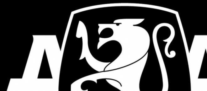 El nuevo logotipo de la banda a raiz del cambio de vocalista