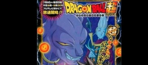 Tapa del primer numero del manga oficial