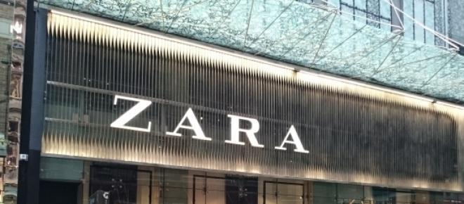 Dono da Zara já é o segundo mais rico do mundo