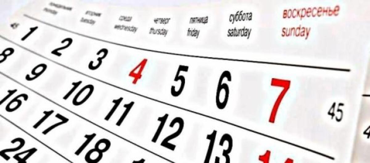 Miur Calendario Scolastico.Calendario Scolastico Miur 2015 16 Tutte Le Regioni