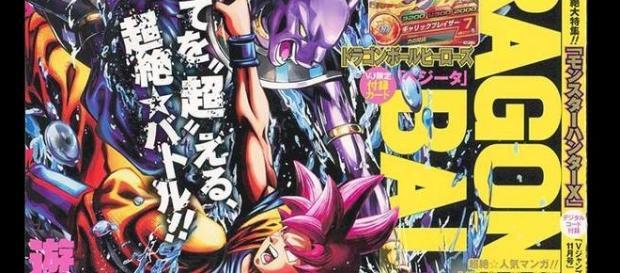 Portada del ultimo numero del manga oficial