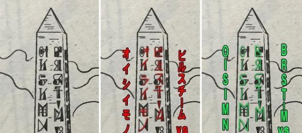 imagen de las columnas del torneo de Shanpa