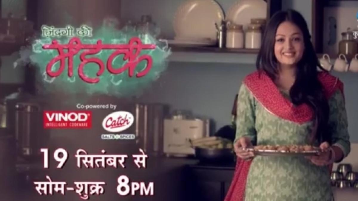 Zindagi Ki Mehek' Oct  10 episode written update ZEE TV: Mehek say's