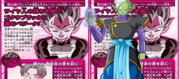 'DBS ep. 63': Zamasu destroys the Mafuba & the time machine. (Fuji TV. Promo Photos)