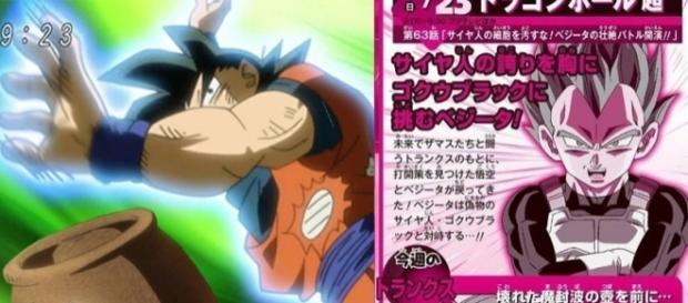 Dragon Ball Super: Revista japonesa Weekly Shonen jump revela información sobre el jarrón del Mafuba y la maquina del tiempo en el futuro.