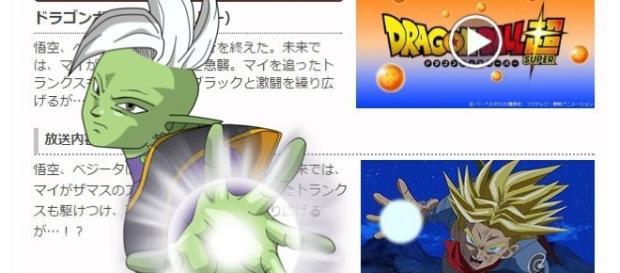 Imagen de la sinopsis de Fuji tv con un fan art de Zamasu agregado