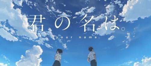 Presumiblemente la mejor película de Anime de 2016.
